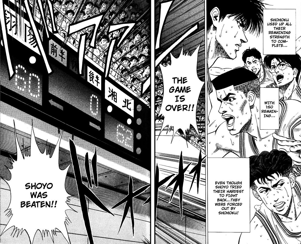 Slam Dunk Chapter 97  Online Free Manga Read Image 13