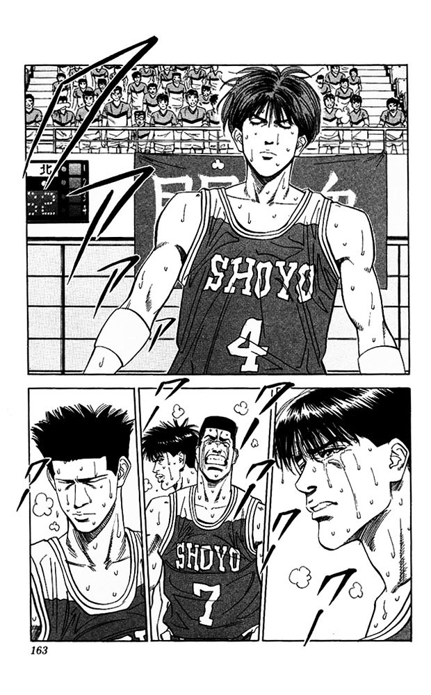 Slam Dunk Chapter 97  Online Free Manga Read Image 15