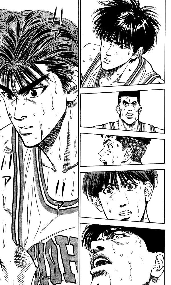 Slam Dunk Chapter 97  Online Free Manga Read Image 3