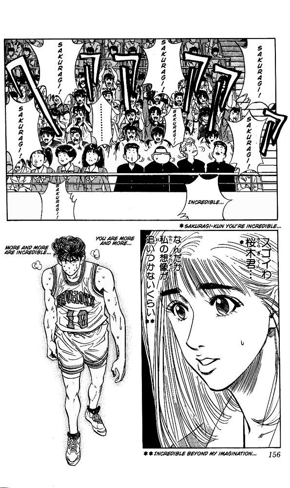Slam Dunk Chapter 97  Online Free Manga Read Image 9