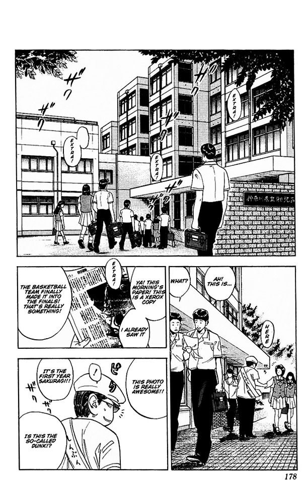 Slam Dunk Chapter 98  Online Free Manga Read Image 12
