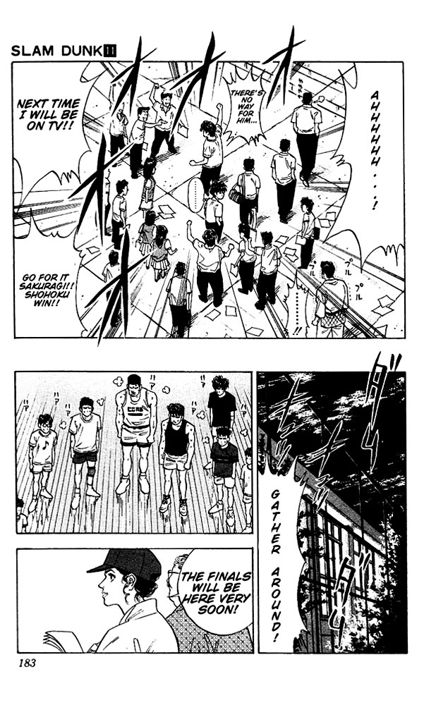 Slam Dunk Chapter 98  Online Free Manga Read Image 17