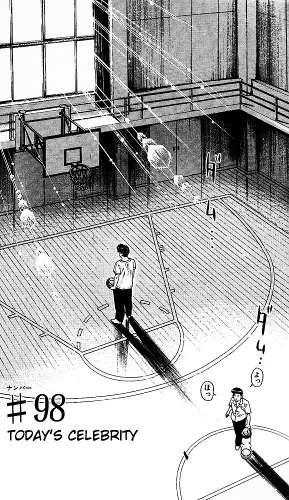 Slam Dunk Chapter 98  Online Free Manga Read Image 2