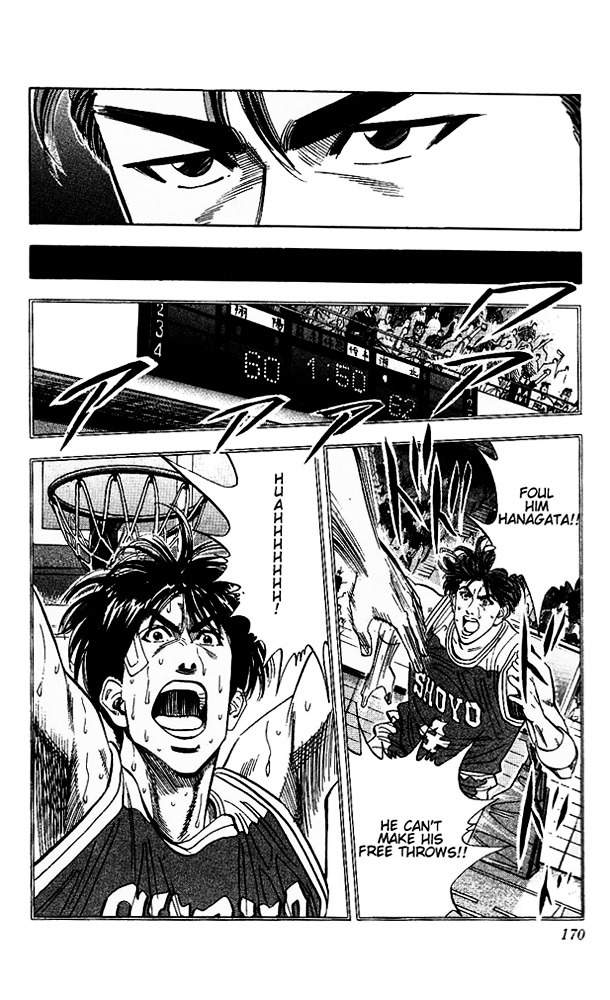Slam Dunk Chapter 98  Online Free Manga Read Image 4
