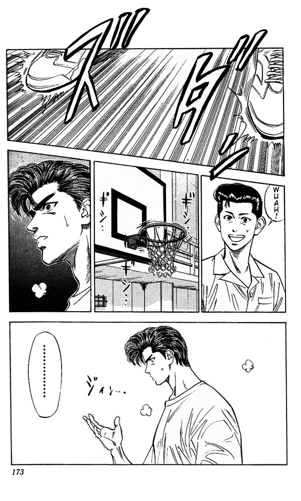 Slam Dunk Chapter 98  Online Free Manga Read Image 7