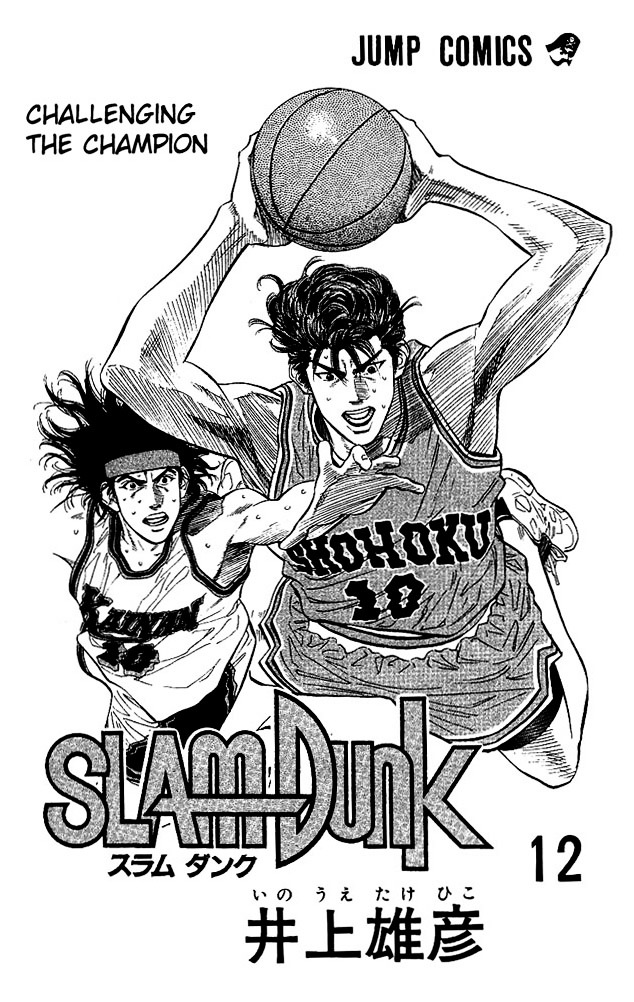 Slam Dunk Chapter 99  Online Free Manga Read Image 1