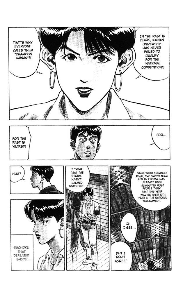 Slam Dunk Chapter 99  Online Free Manga Read Image 10