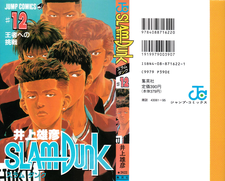 Slam Dunk Chapter 99  Online Free Manga Read Image 23