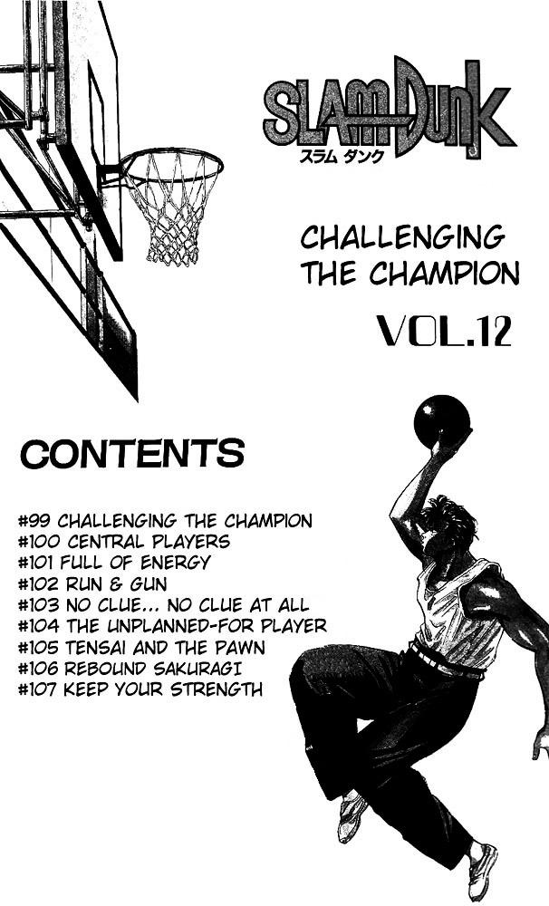 Slam Dunk Chapter 99  Online Free Manga Read Image 4