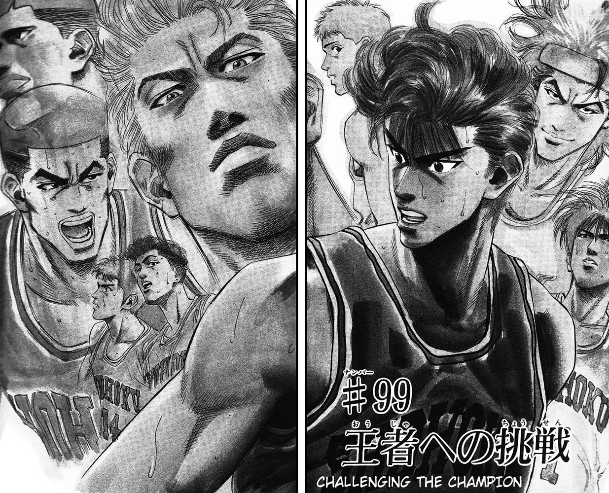 Slam Dunk Chapter 99  Online Free Manga Read Image 6