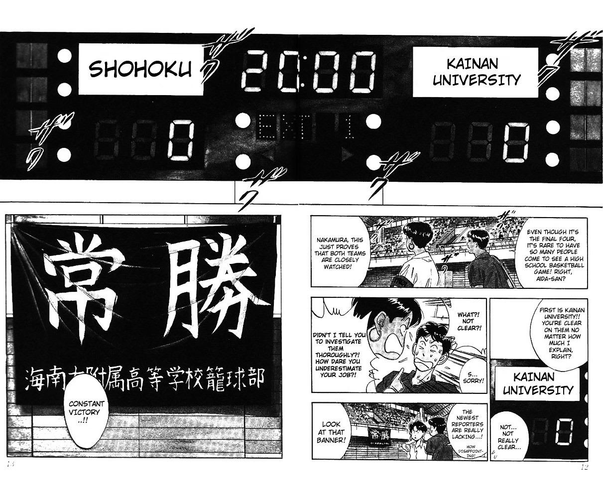Slam Dunk Chapter 99  Online Free Manga Read Image 9