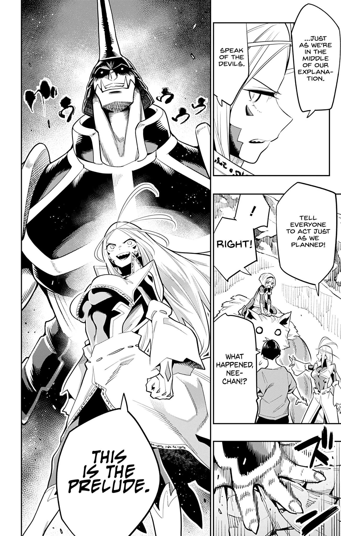 Slave of the Magic Capitals Elite Troops Chapter 31  Online Free Manga Read Image 17