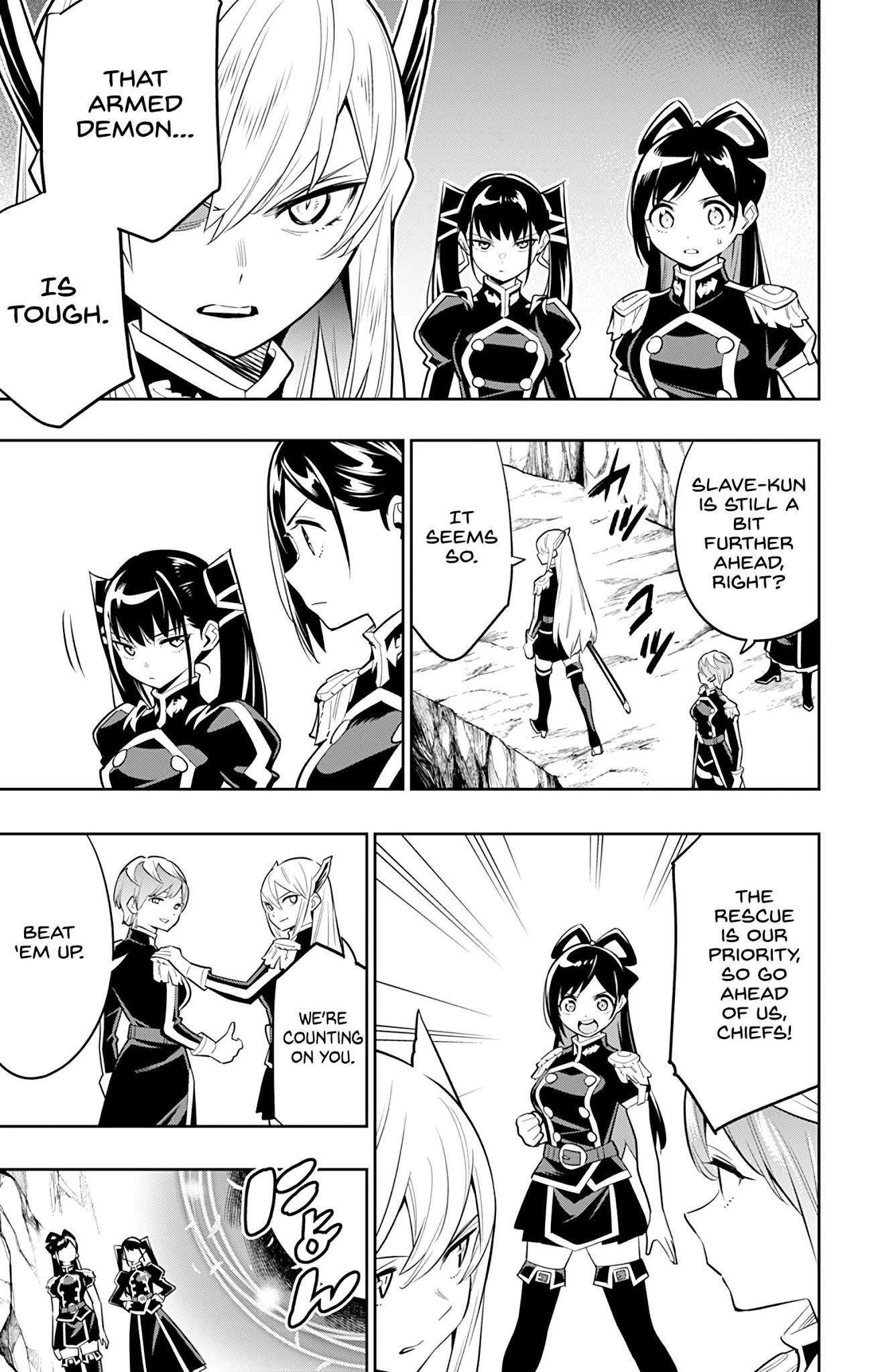 Slave of the Magic Capitals Elite Troops Chapter 32  Online Free Manga Read Image 5