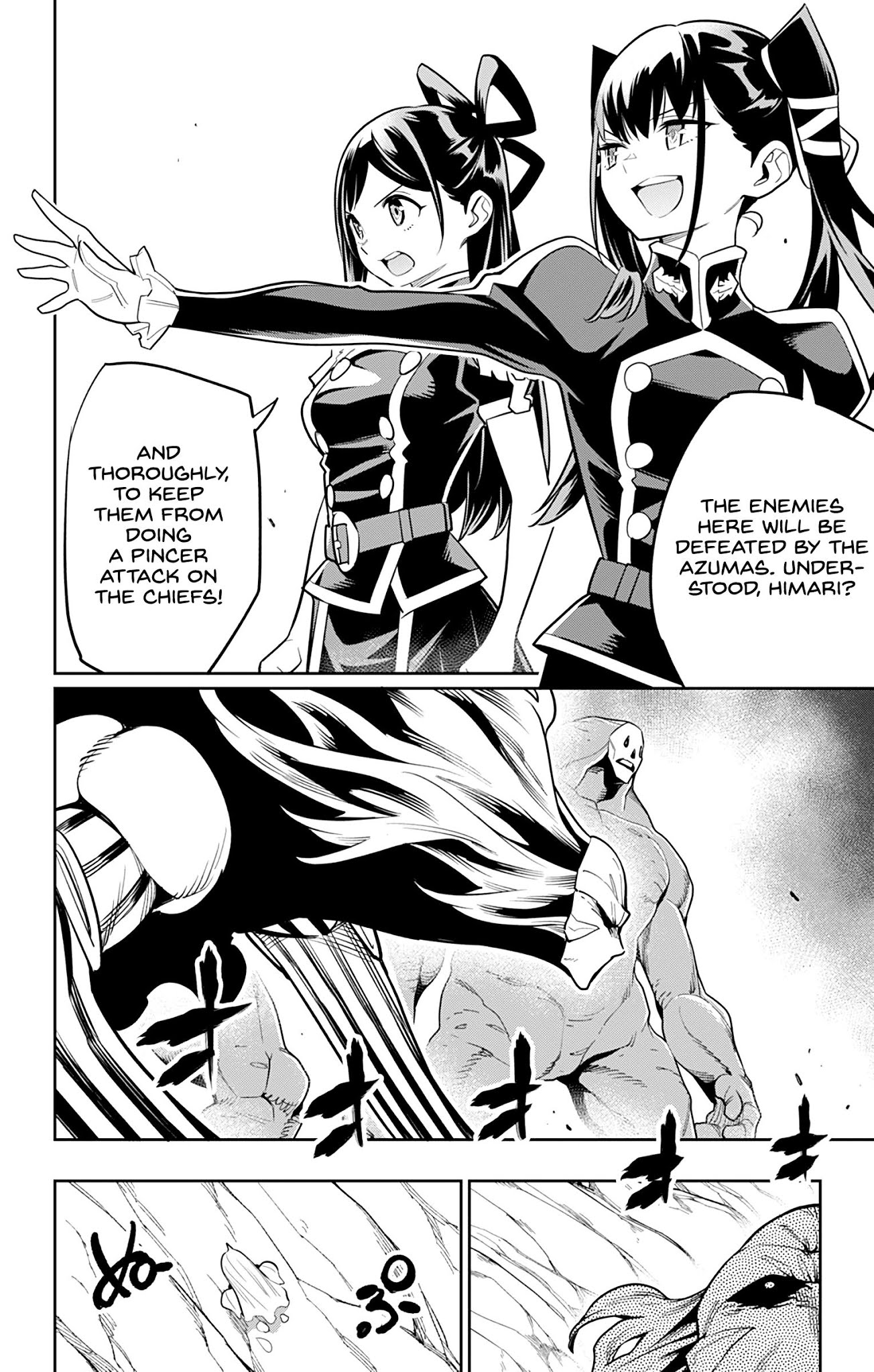 Slave of the Magic Capitals Elite Troops Chapter 32  Online Free Manga Read Image 6