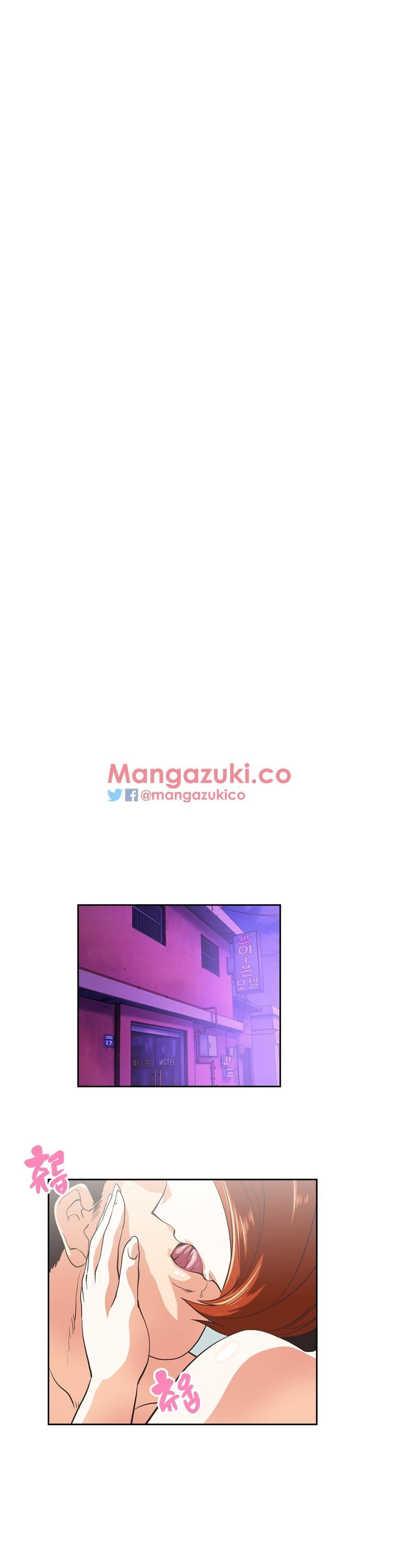 Sstudy Chapter 77  Online Free Manga Read Image 2