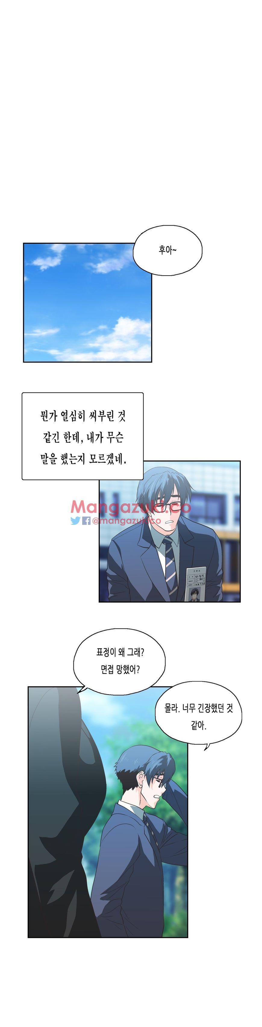 Sstudy Chapter 77  Online Free Manga Read Image 22
