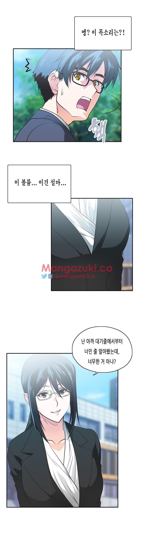 Sstudy Chapter 77  Online Free Manga Read Image 23