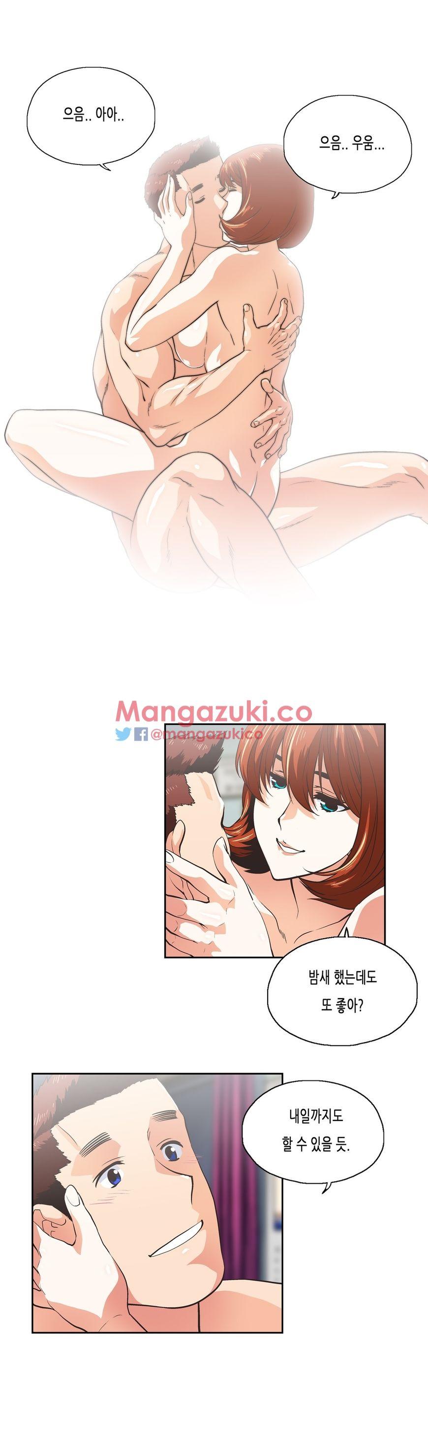 Sstudy Chapter 77  Online Free Manga Read Image 3