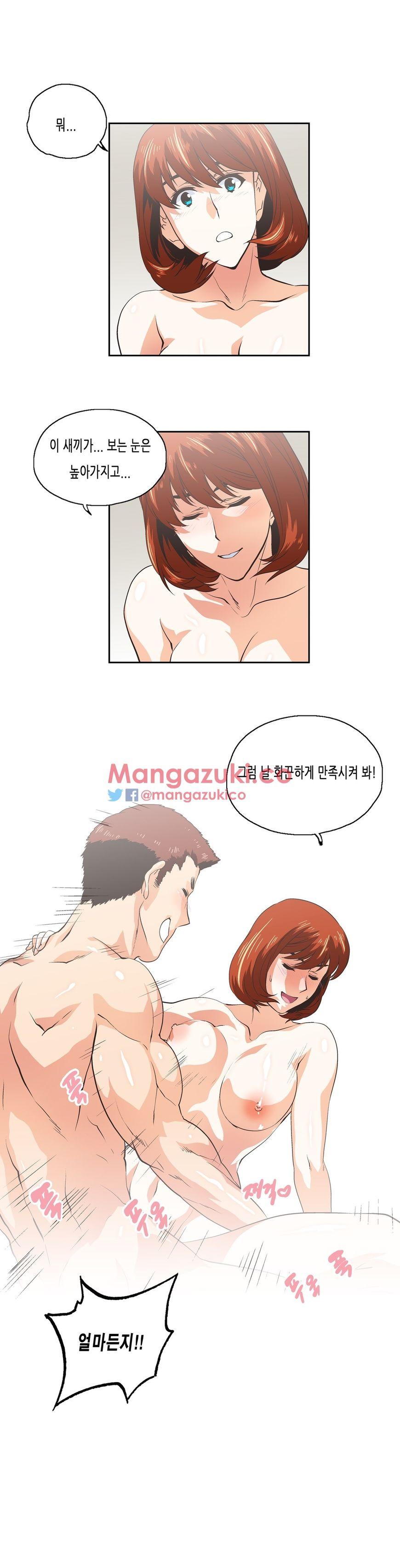 Sstudy Chapter 77  Online Free Manga Read Image 5