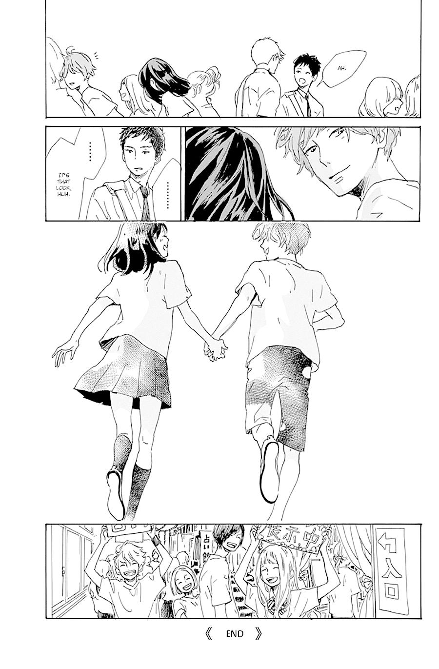 Stand Up Yamakawa Aiji Chapter 17  Online Free Manga Read Image 50