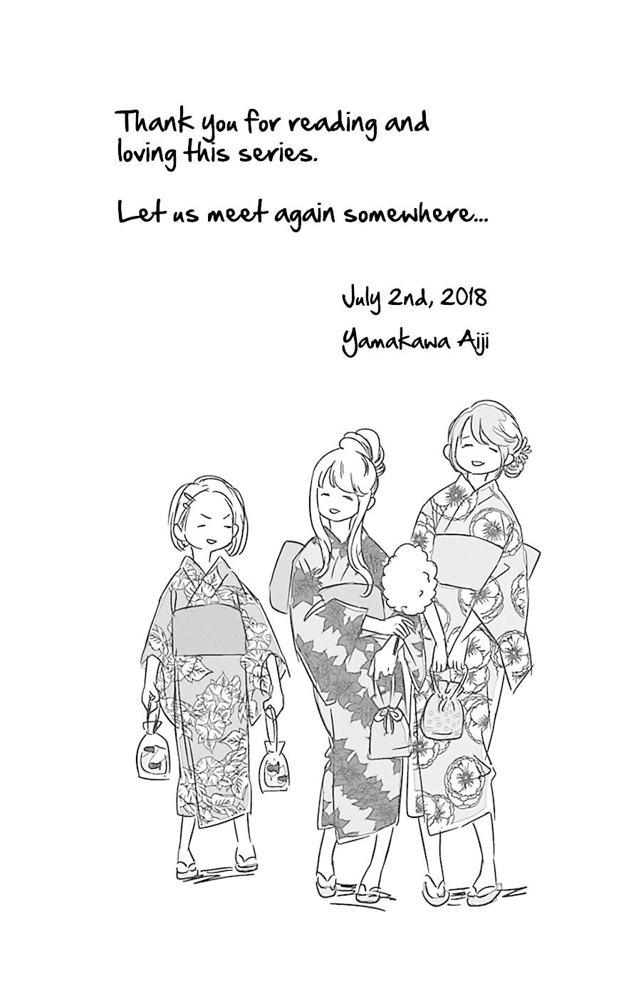 Stand Up Yamakawa Aiji Chapter 17  Online Free Manga Read Image 51