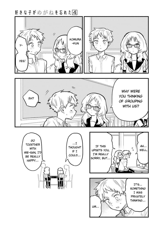 Sukinako ga Megane wo Wasureta Chapter 56  Online Free Manga Read Image 13