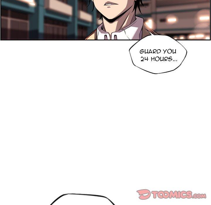 Supernova Chapter 96  Online Free Manga Read Image 22