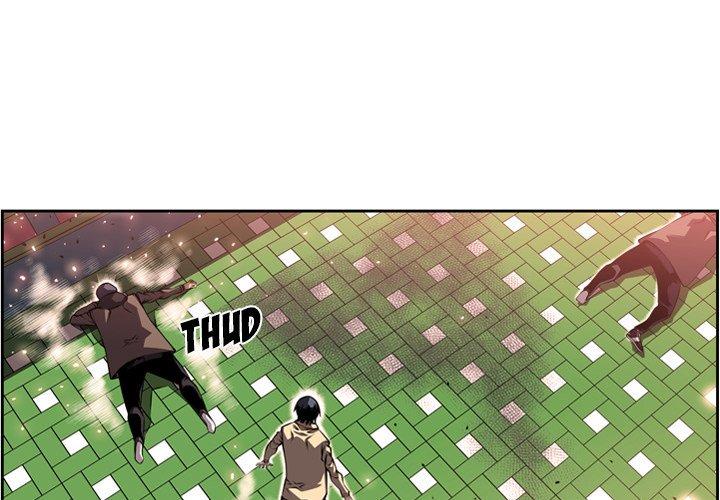 Supernova Chapter 96  Online Free Manga Read Image 4