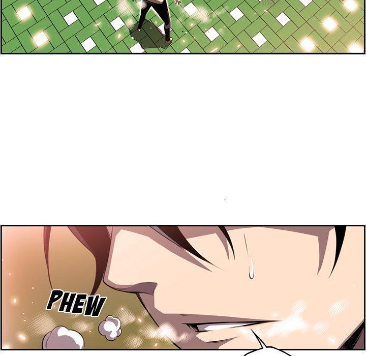 Supernova Chapter 96  Online Free Manga Read Image 5