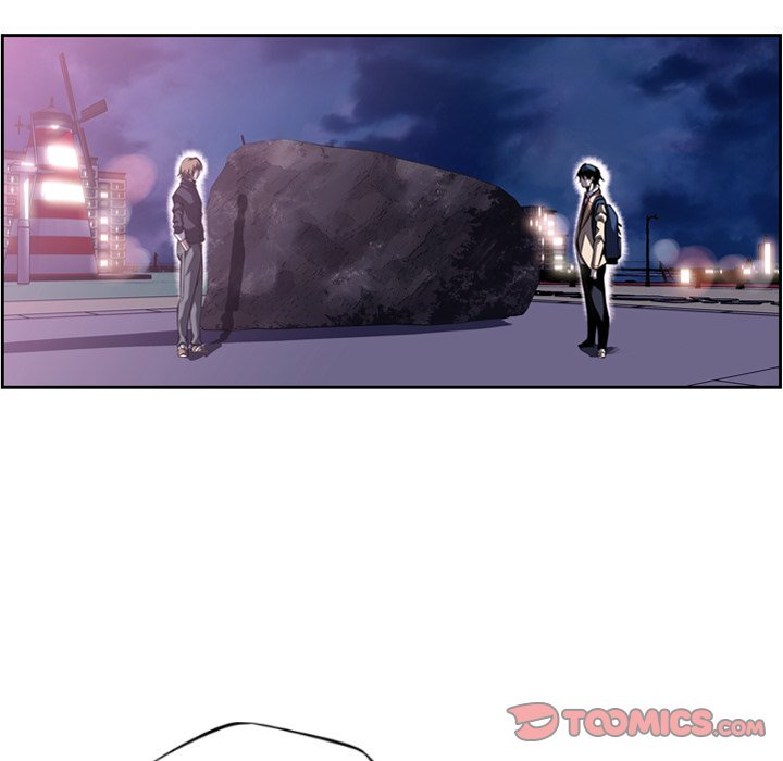 Supernova Chapter 96  Online Free Manga Read Image 78