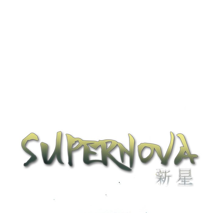 Supernova Chapter 96  Online Free Manga Read Image 8
