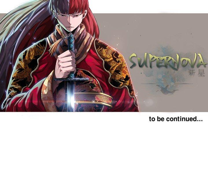 Supernova Chapter 96  Online Free Manga Read Image 92