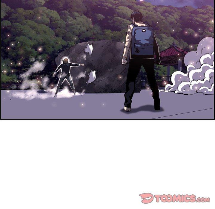 Supernova Chapter 97  Online Free Manga Read Image 10