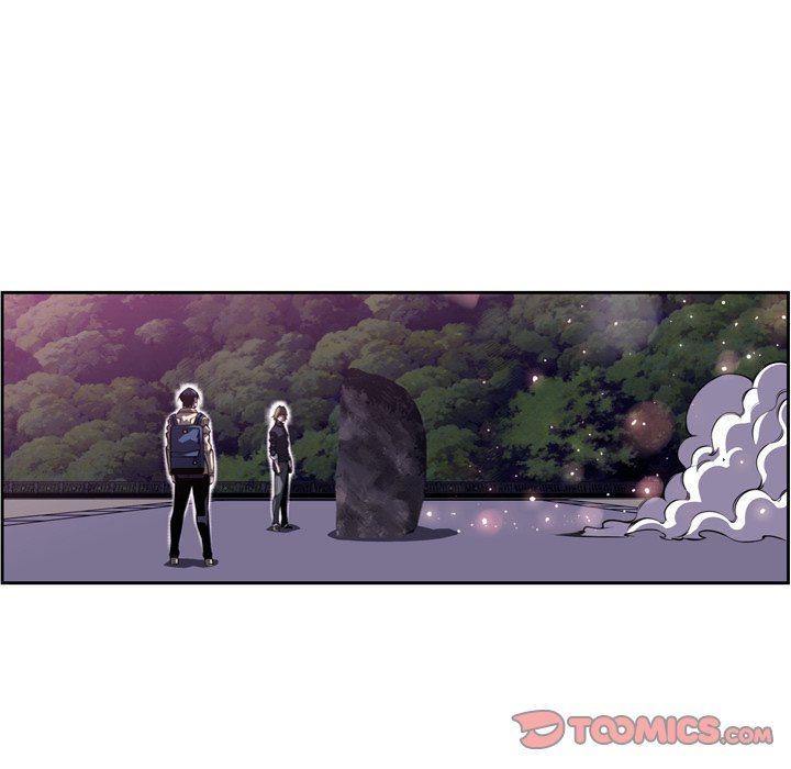 Supernova Chapter 97  Online Free Manga Read Image 18