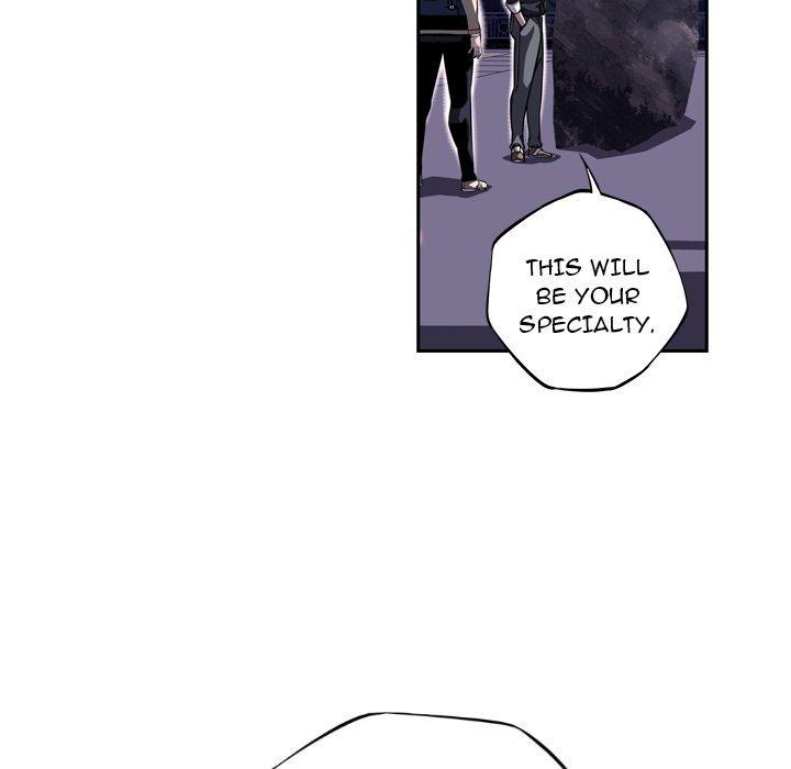 Supernova Chapter 97  Online Free Manga Read Image 25