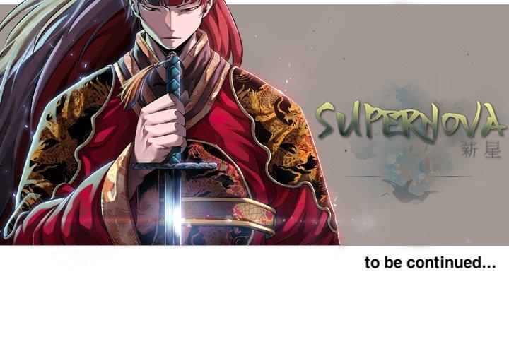 Supernova Chapter 97  Online Free Manga Read Image 95