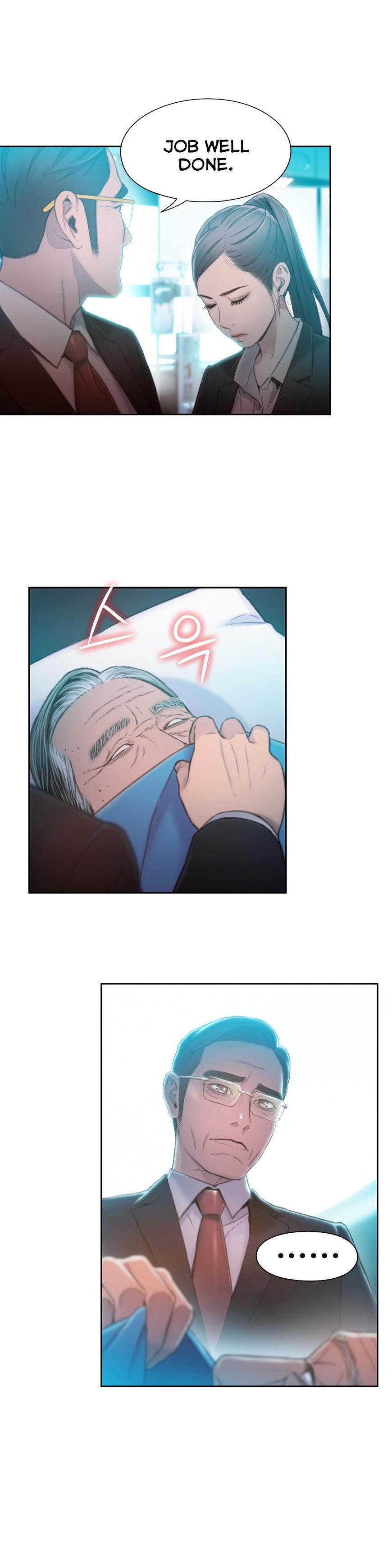 Sweet Guy Chapter 73 Full Manga Read Scan Image 10