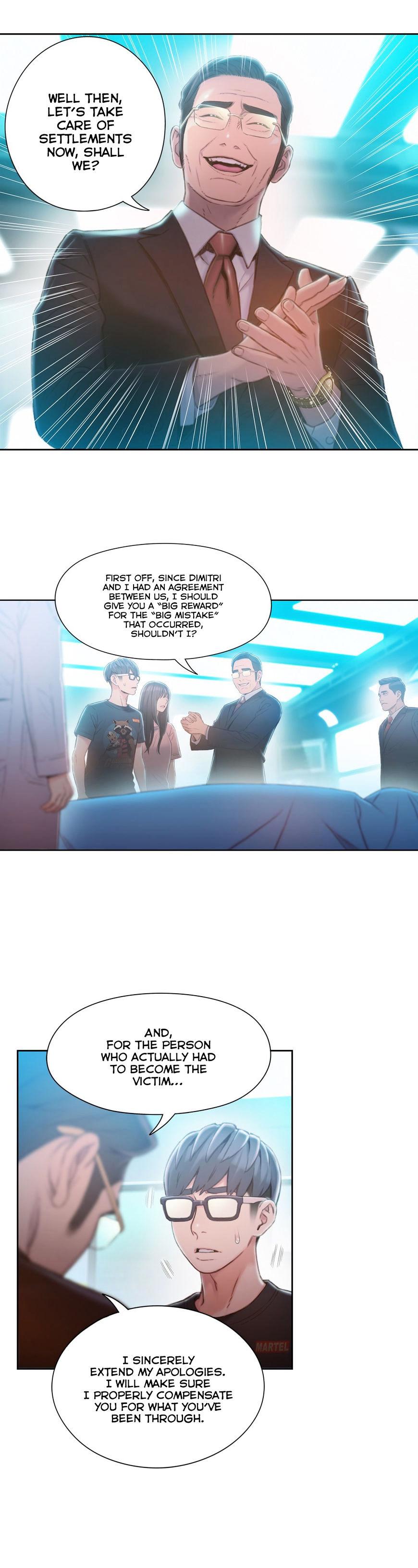 Sweet Guy Chapter 73 Full Manga Read Scan Image 12