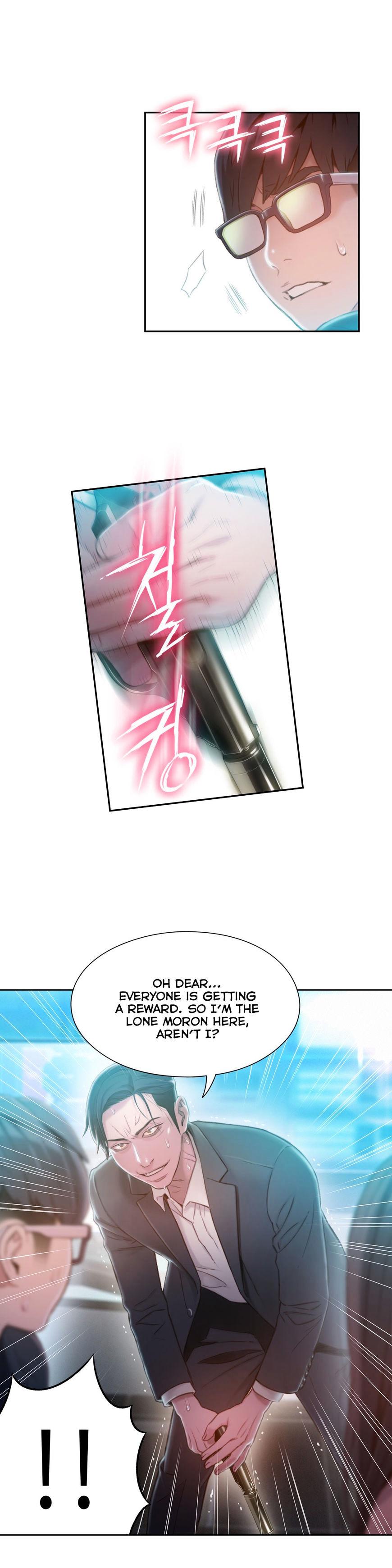 Sweet Guy Chapter 73 Full Manga Read Scan Image 14