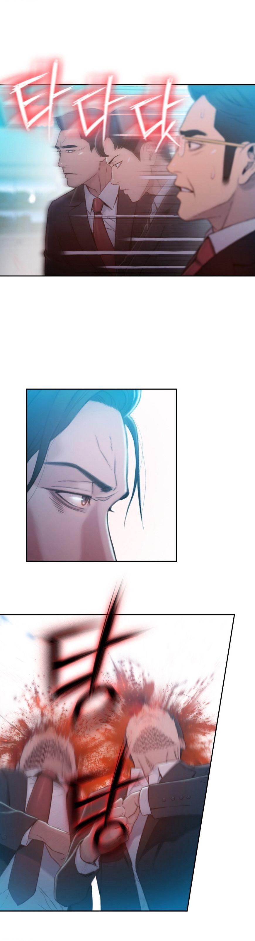 Sweet Guy Chapter 73 Full Manga Read Scan Image 15