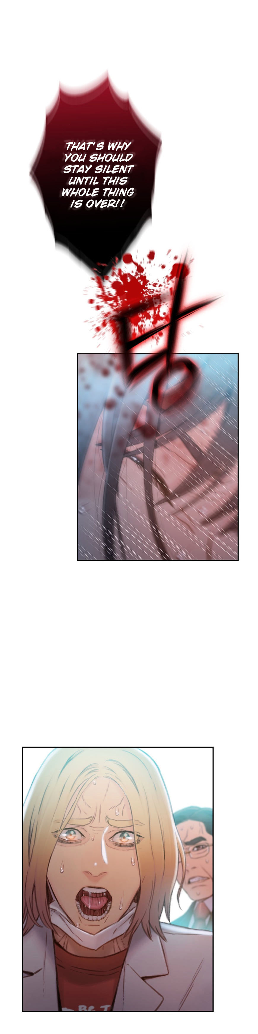Sweet Guy Chapter 73 Full Manga Read Scan Image 19