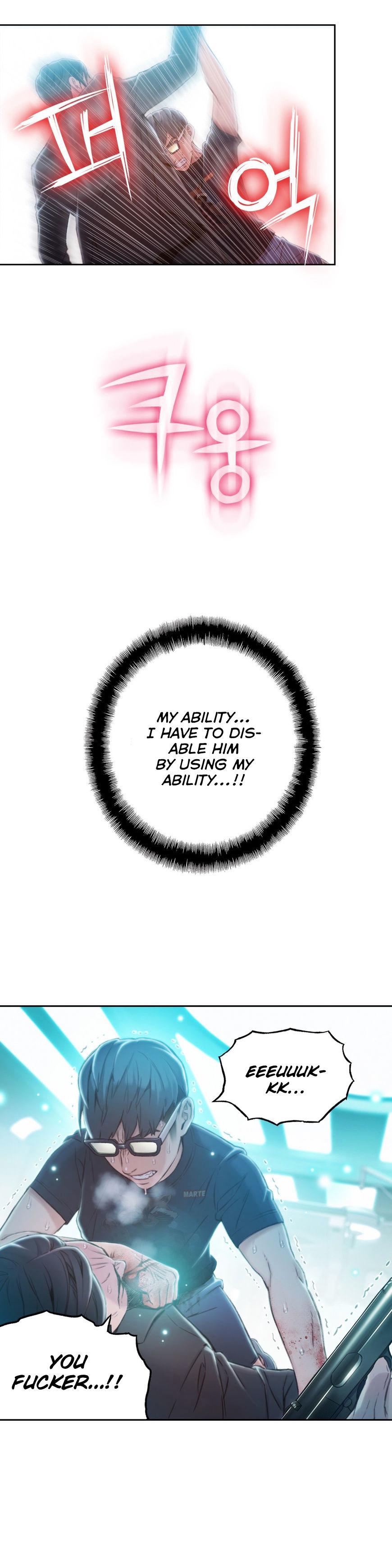 Sweet Guy Chapter 73 Full Manga Read Scan Image 22