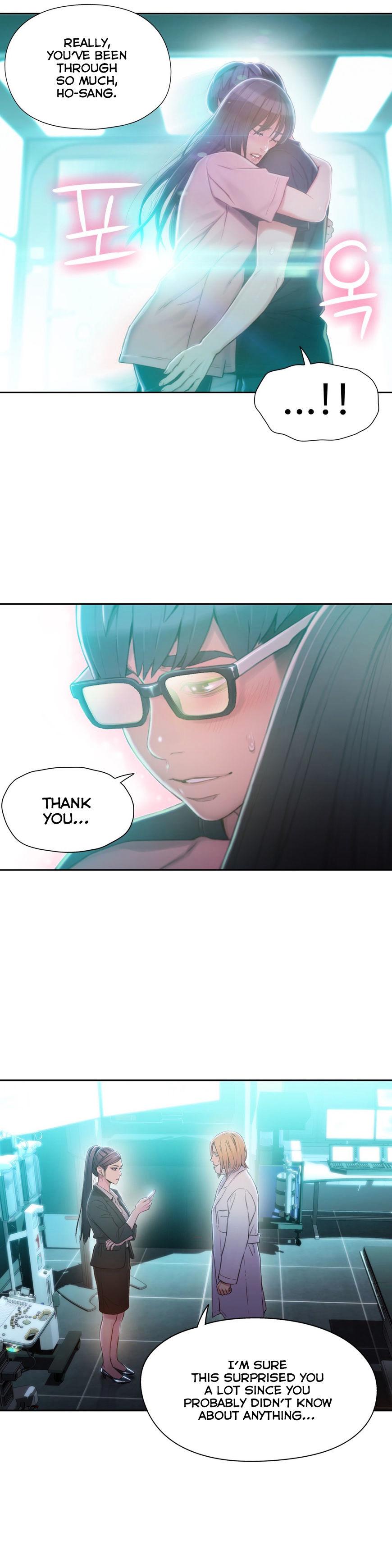 Sweet Guy Chapter 73 Full Manga Read Scan Image 7