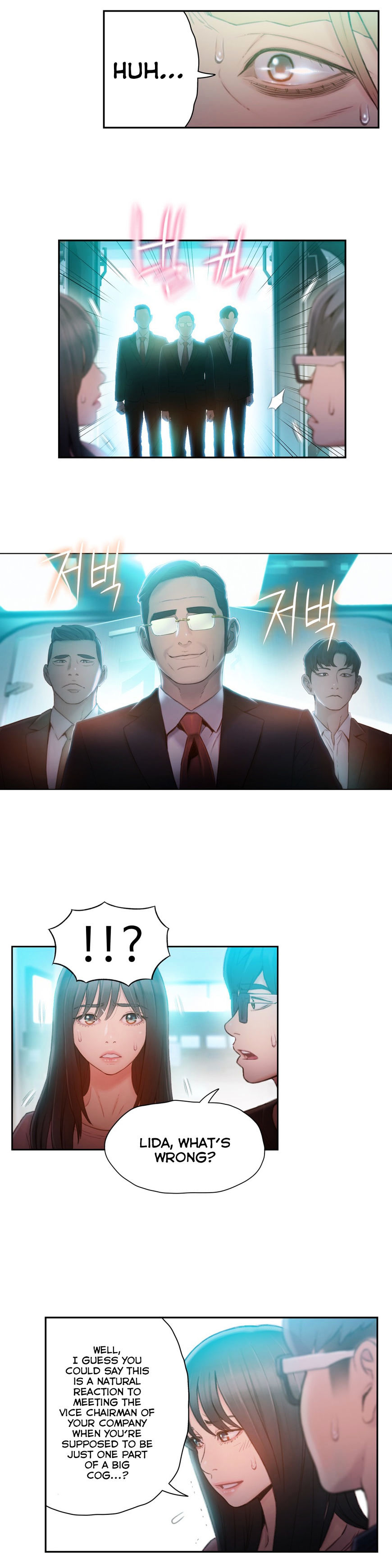 Sweet Guy Chapter 73 Full Manga Read Scan Image 9