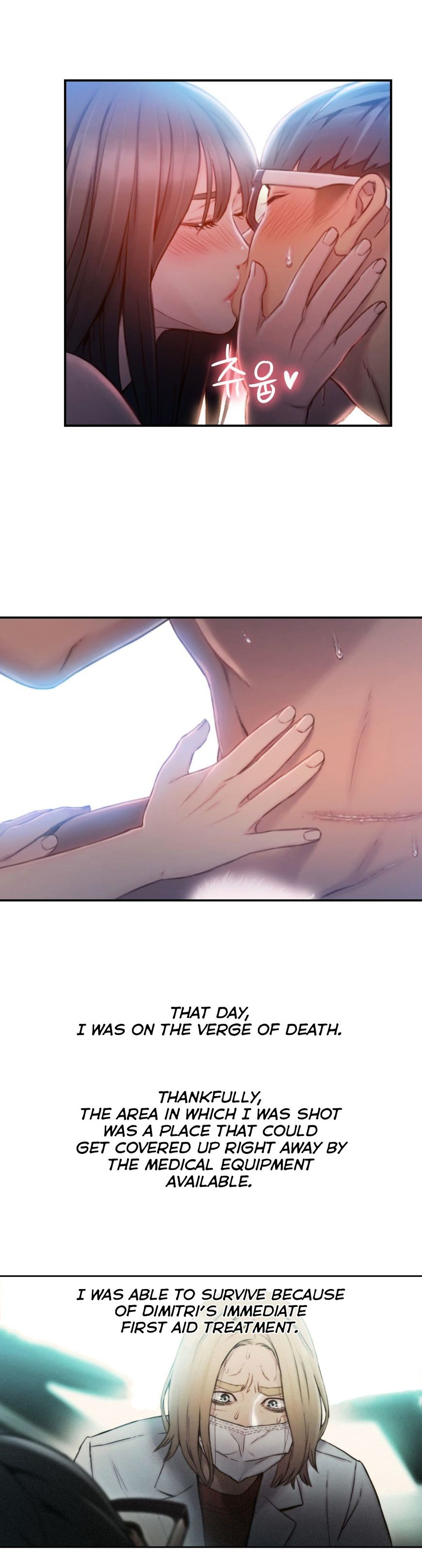 Sweet Guy Chapter 74 Full Manga Read Scan Image 16