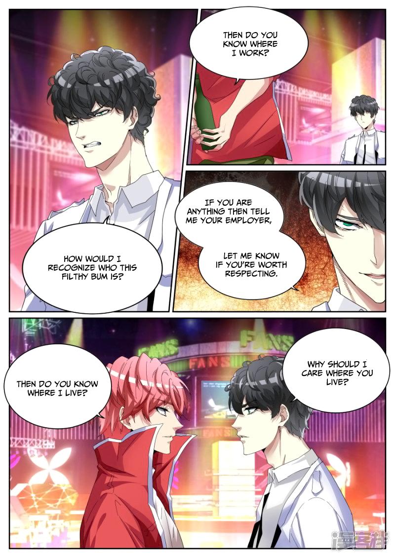 Talented Genius Chapter 73  Online Free Manga Read Image 12