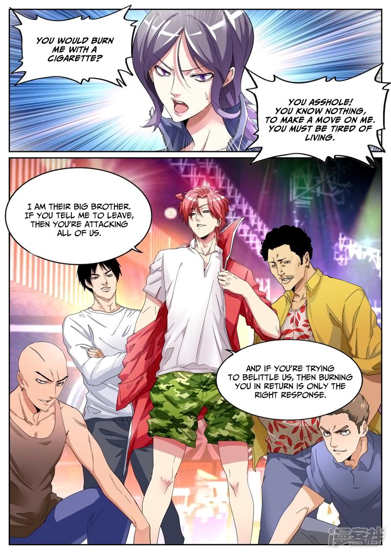 Talented Genius Chapter 73  Online Free Manga Read Image 5