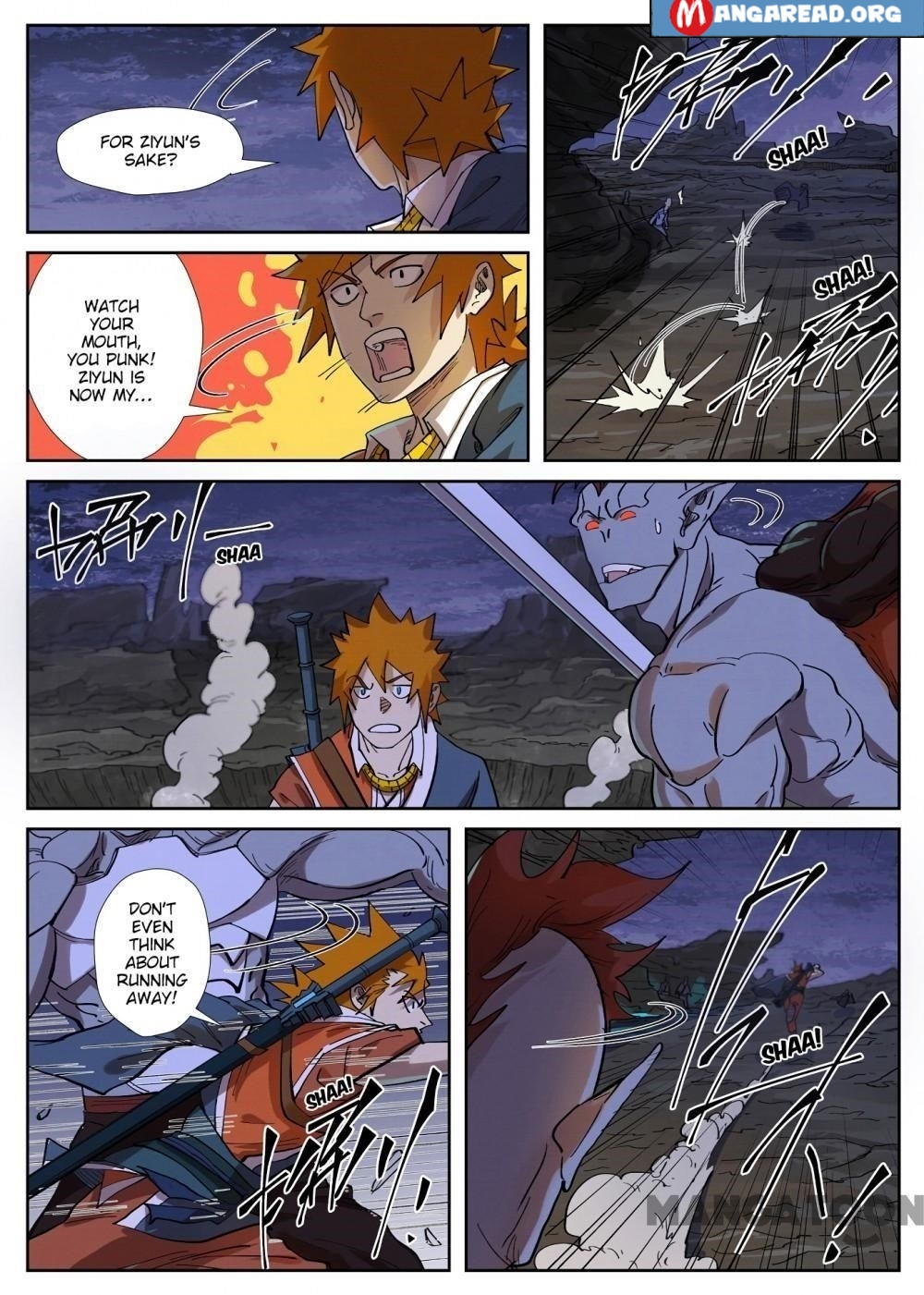 Tales of Demons and Gods Chapter 259.5 Full Manga Read Scan Image 1