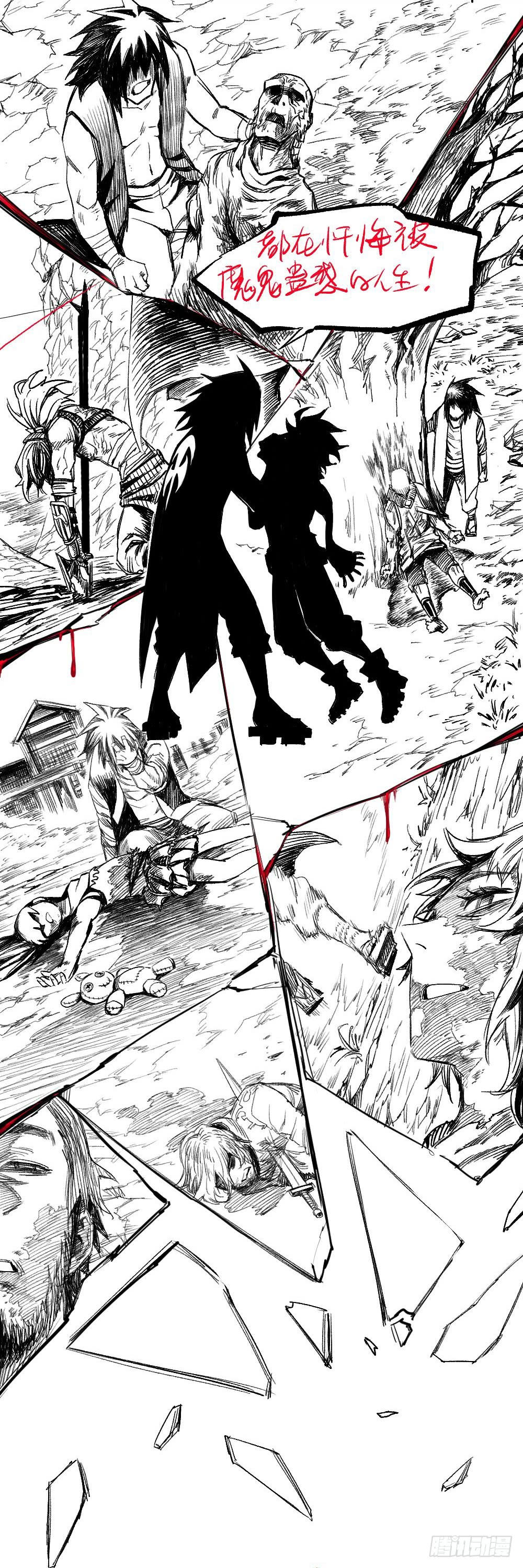 The Doctors Supremacy Chapter 12  Online Free Manga Read Image 41