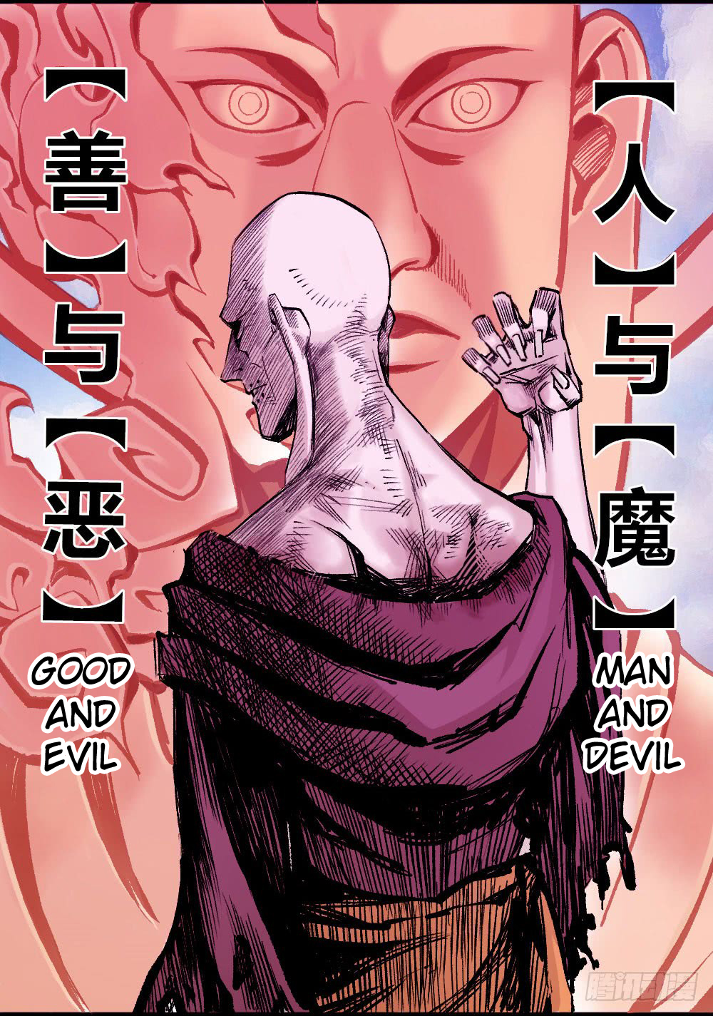 The Doctors Supremacy Chapter 14  Online Free Manga Read Image 2